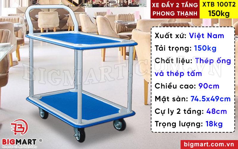 Xe đẩy XTB 100T2 chính hãng Phong Thạnh Việt Nam